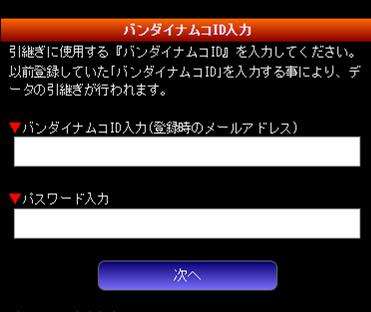 mobile_05