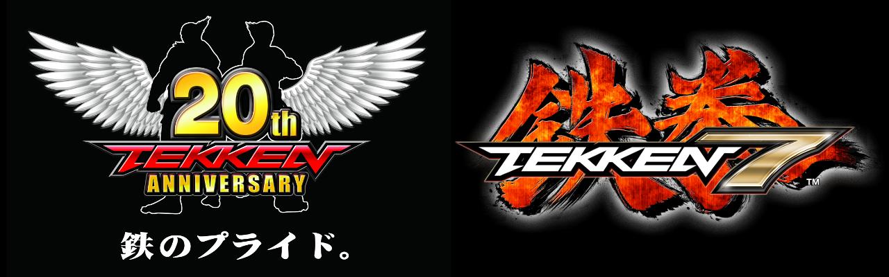20th_tk7_logo