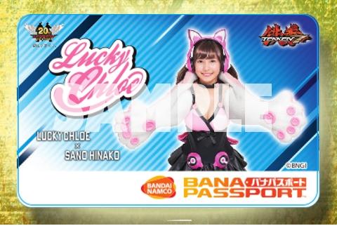 sano_card