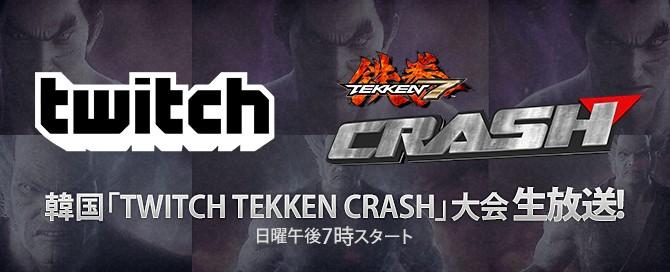 jp_tekkencrash_banner