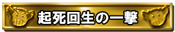tk7_event_h4ba26hk