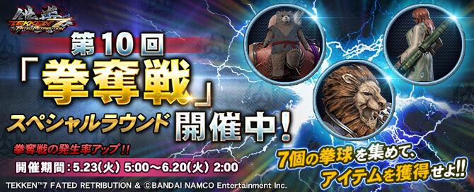 tk75_kb_10_banner