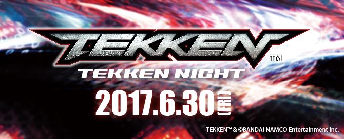 TEKKENNIGHT_banner2