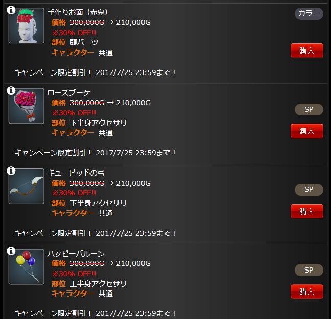 tk7fr_c07_item_005