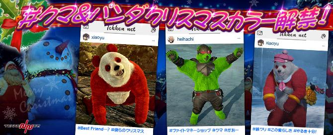 tk75_item_banner_1_4
