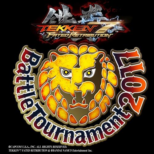 tk7fr_c_logo_002